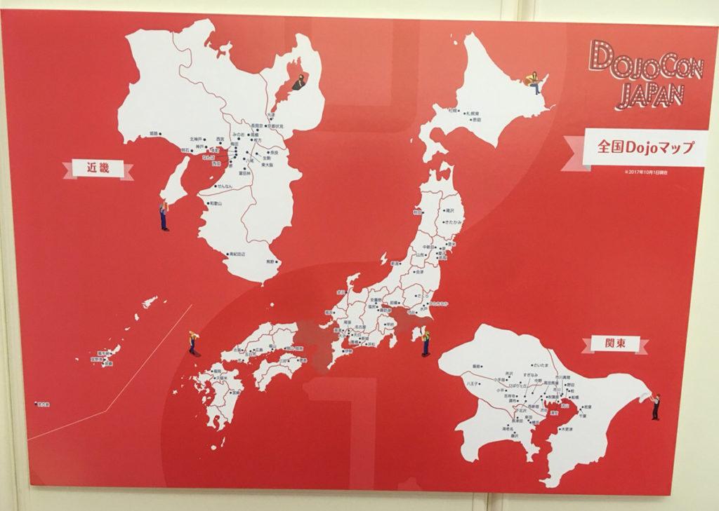 Dojo日本地図